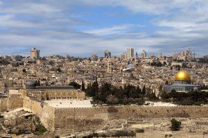 Иерусалим один из древнейших городов