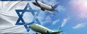 Иммиграция и эмиграция в Израиль