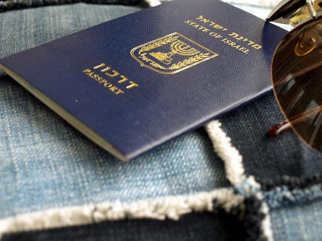 налоги в израиле с зарплаты