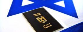 Как получить гражданство в Израиле
