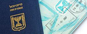Как получить вид на жительство в Израиле
