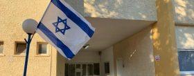 Школы иврита в Израиле