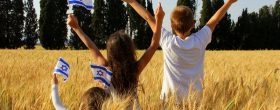 Как переехать в Израиль на ПМЖ
