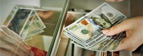 Перевод денег в Израиль