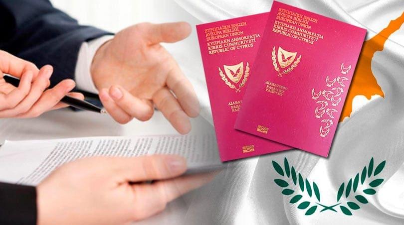 паспорт кипра получить для русских