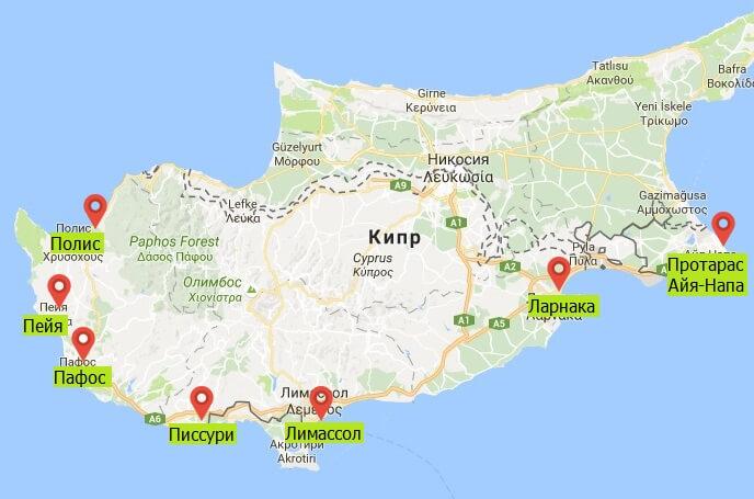 кипр регионы