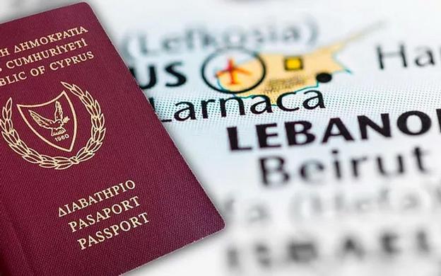 гражданство кипр