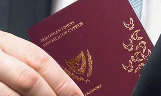 паспорт кипра для русских